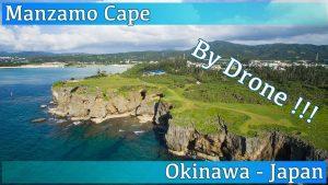 DAIJOBU.NET-2016-Manzamo-Cape-Okinawa-by-drone