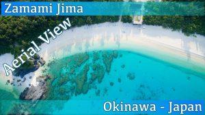 DAIJOBU.NET-2016-Zamami-Jima-Okinawa-Aerial-view