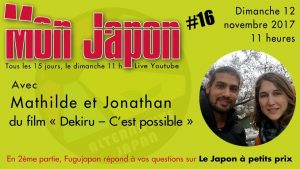 Mon-Japon-16-Dekiru-cest-possible-le-film