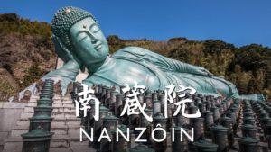 NANZOIN-南蔵院-Le-plus-grand-bouddha-allongé-du-Japon-dans-un-temple-magnifique.