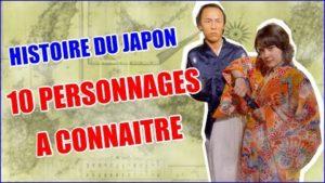 10-FIGURES-IMPORTANTES-DE-LHISTOIRE-DU-JAPON-TOKIMEKI