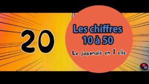 Les-chiffres-10-à-50-すうじ