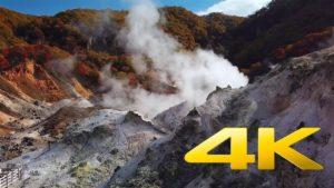 Noboribetsu-Jigokudani-Hokkaido-登別地獄谷-4K-Ultra-HD