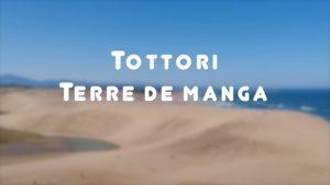 Tottori-Terre-de-Manga
