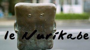 Yokaï-no-Jidaï-épisode-18-le-Nurikabe