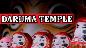Takasaki-et-son-temple-des-Daruma-GUNMA