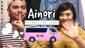 AINORI-NOTRE-COUP-DE-CŒUR-NETFLIX-♥️-Téléréalité-japonaise-あいのり