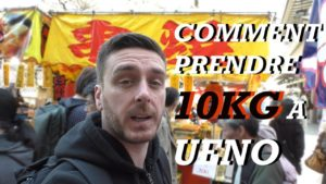 EP.2-UENO-MON-AMOUR.