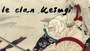 Kamon-no-Jidai-épisode-2-le-clan-Uesugi