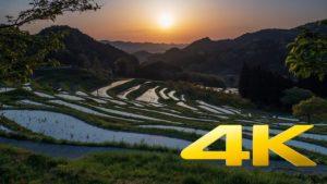 Oyama-Rice-Terraces-Chiba-大山千枚田-4K-Ultra-HD