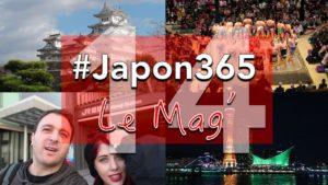 Tournoi-de-sumo-et-visite-dHimejiKobe-Japon365-Le-Mag-ép.-14
