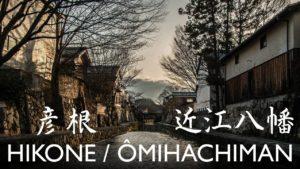 Une-journée-entre-HIKONE-et-OMIHACHIMAN