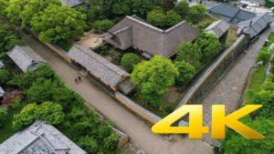 La résidence Ohara-Tei