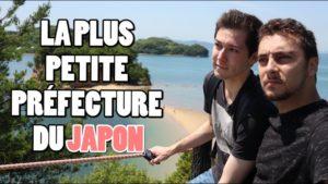 KAGAWA-sur-lîle-de-Shikoku-feat.-LOUIS-SAN