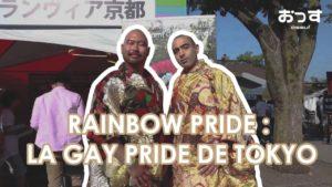 Lhomosexualité-au-Japon-encore-tabou-