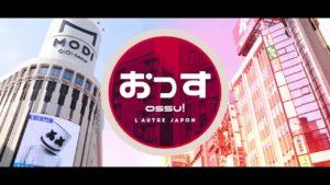 TEASER-OSSU-Lautre-Japon-2018