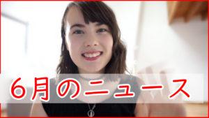 Video74