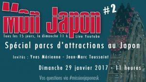 Mon-Japon-2-Yves-Merienne-Jean-Marc-Toussaint-live
