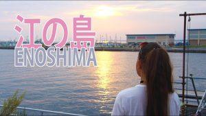 ENOSHIMA-JAPAN.-江の島