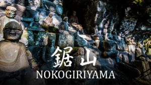 Nokogiriyama-鋸山-Plus-grand-bouddha-assis-du-Japon-panoramas-et-ambiance-mystique.