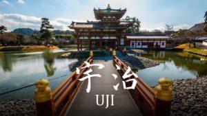 UJI-宇治-Paisible-petite-ville-traversée-par-la-rivière.-14