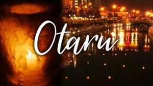 Otaru-ville-de-lumière-et-musique-Winter-Edition-『Hokkaido』