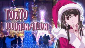 TOKYO-Christmas-Illumination-Fin-du-voyage