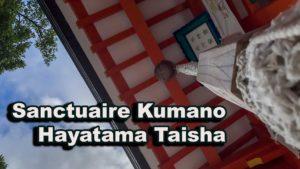 177-Sanctuaire-KUMANO-HAYATAMA-TAISHA