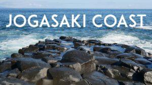 Les-côtes-de-Jogasaki-de-la-péninsule-dIzu『Shizuoka』
