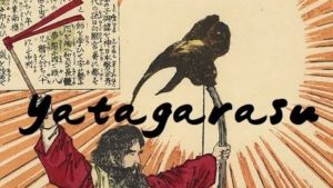 Yokaï-no-Jidaï-épisode-23-Yatagarasu