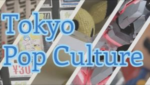 Pop-Culture-à-Tokyo