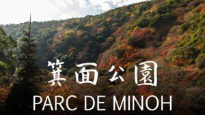 Randonnée-au-Parc-de-Minoh-箕面公園
