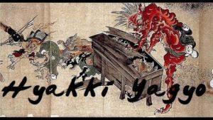 Yokaï-no-Jidaï-épisode-24-Hyakki-Yagyo