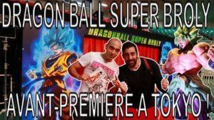 JAI-VU-DRAGON-BALL-SUPER-BROLY-A-TOKYO-critique-SANS-SPOIL-