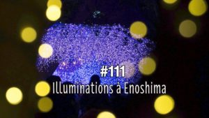 111Illuminations-à-Enoshima