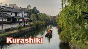 180-La-ville-de-Kurashiki-et-son-quartier-historique