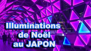 Compilation-illuminations-de-Noël-au-Japon
