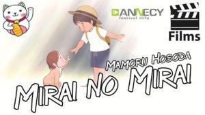 Mirai-ma-petite-soeur-Mamoru-Hosoda-Nihon-Bazar-51-