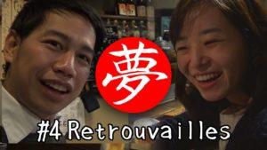 Nipponirisme-4-Retrouvailles