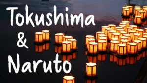 Tokushima-Naruto-festivals-aizome-et-tourbillons-『Tokushima』
