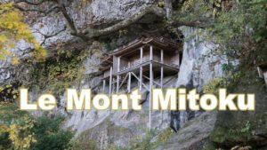 183-Le-Mont-Mitoku-vu-du-ciel