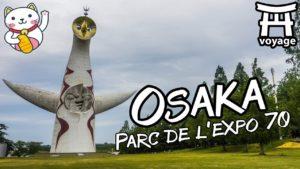 EXPO-70-OSAKA-Le-Futur-du-passé-Nihon-Bazar-55-