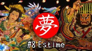 Nipponirisme-8-Estime