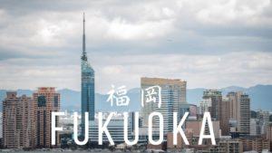 Un-mois-à-FUKUOKA-福岡
