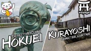 Détective-Conan-et-Quartier-lointain-Nihon-Bazar-59-