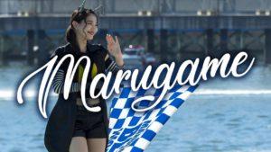 Marugame-un-atelier-déventail-le-château-et-des-courses-de-bateaux-『Kagawa』