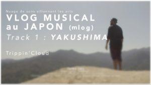 JAPON-01-Un-rêve-devenu-réalité-YAKUSHIMA-
