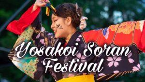 Yosakoi-Soran-Festival-よさこい-ソーラン-祭り