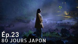 KUSATSU-la-nuit-un-Japon-féerique