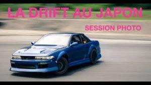 Le-Nikko-Circuit-Course-Automobile-Japonaise